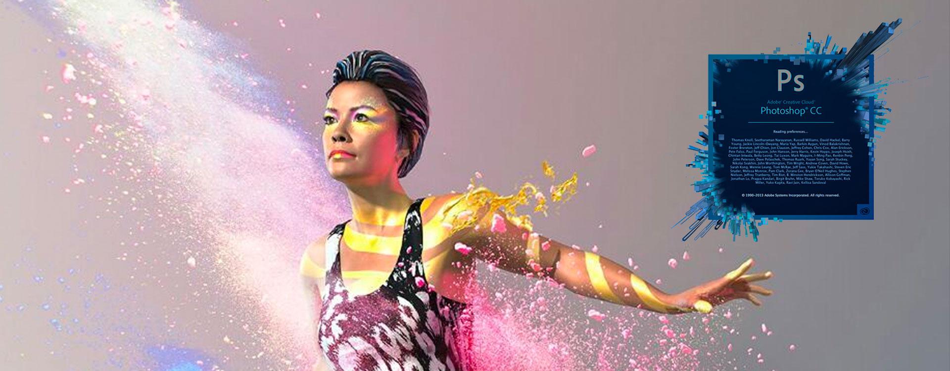 Adobe Fuse & Photoshop 3D