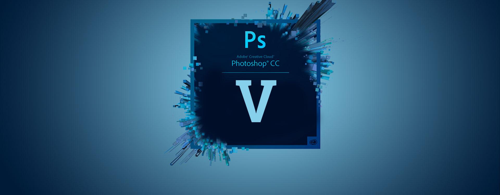 Photoshop – V – Werken met vectoren